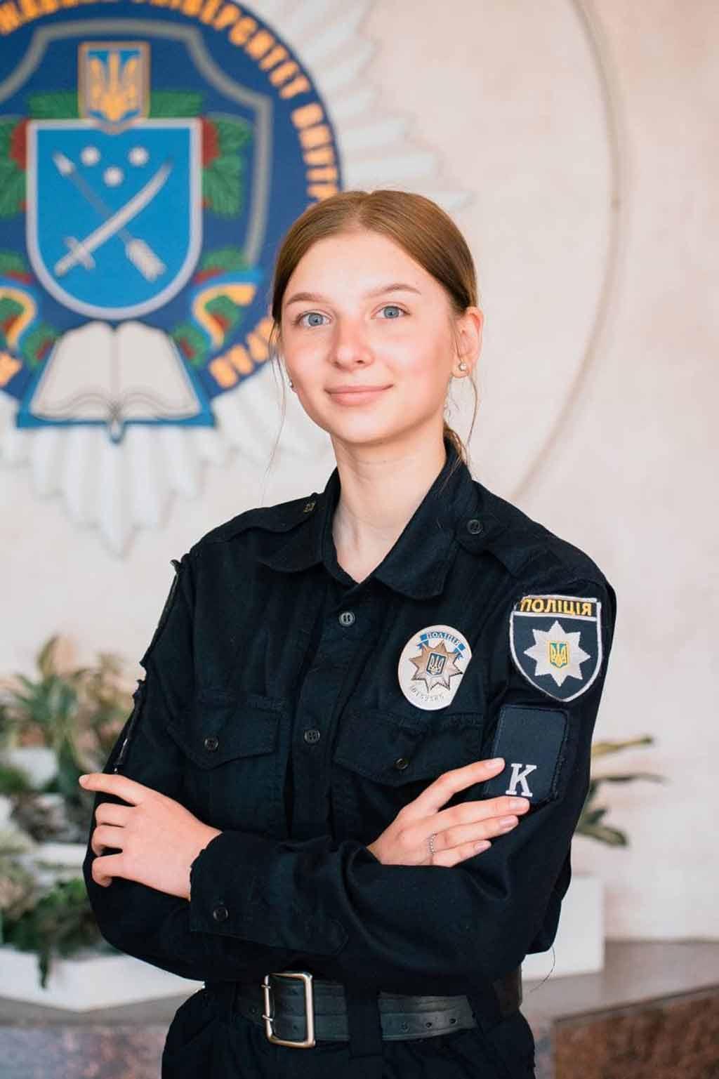 Давиденко Анастасія Данилівна